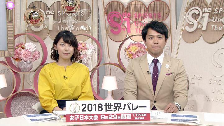 2018年06月23日上村彩子の画像01枚目