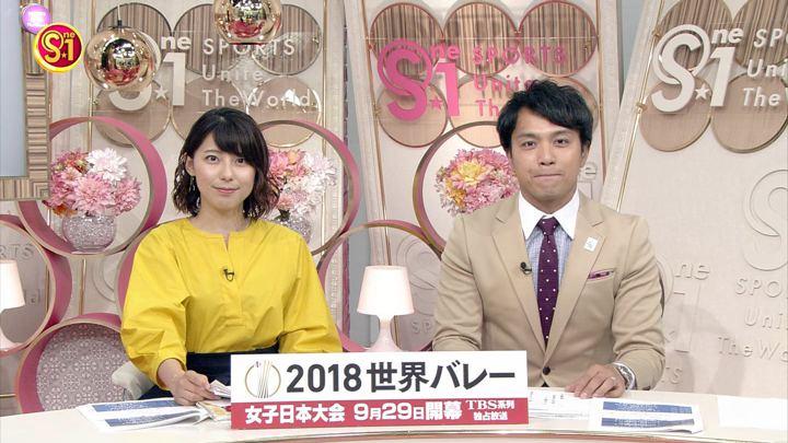 2018年06月23日上村彩子の画像04枚目