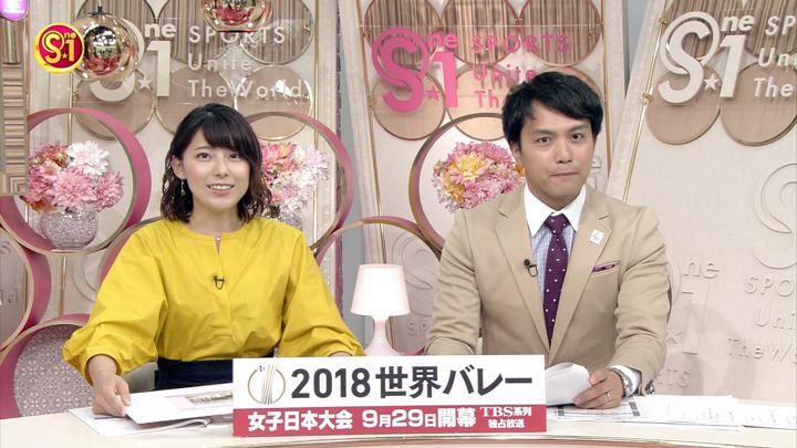2018年06月23日上村彩子の画像06枚目