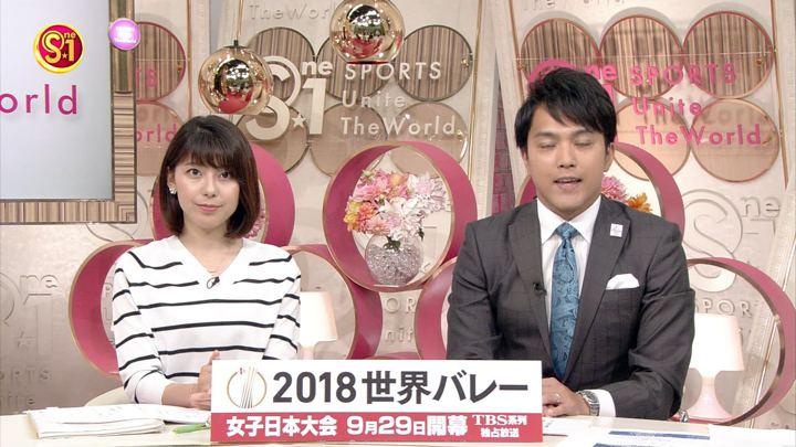 2018年06月24日上村彩子の画像01枚目