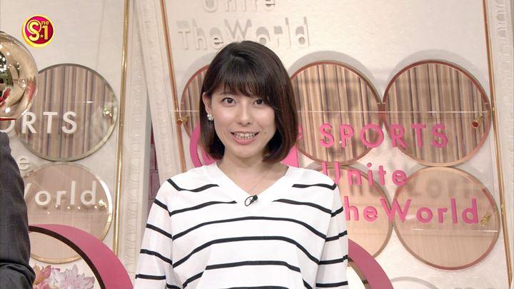2018年06月24日上村彩子の画像05枚目