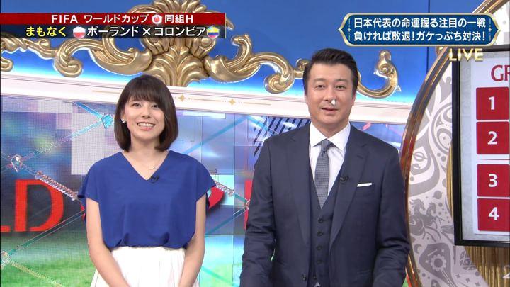 2018年06月24日上村彩子の画像09枚目
