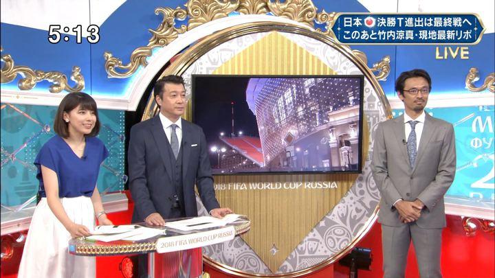 2018年06月24日上村彩子の画像11枚目