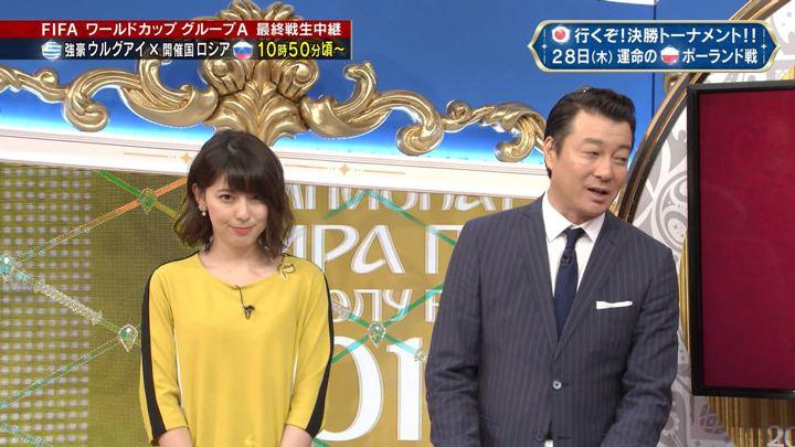 2018年06月25日上村彩子の画像01枚目