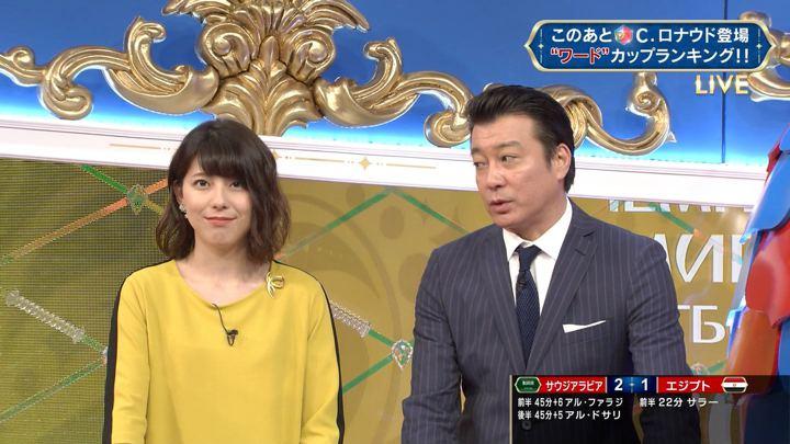 2018年06月25日上村彩子の画像05枚目