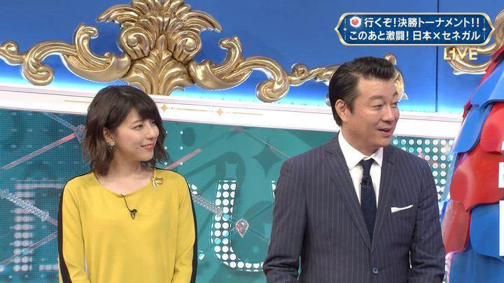2018年06月25日上村彩子の画像07枚目