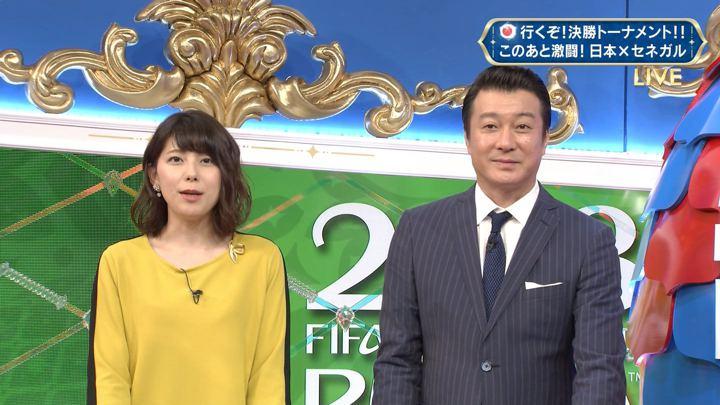 2018年06月25日上村彩子の画像09枚目
