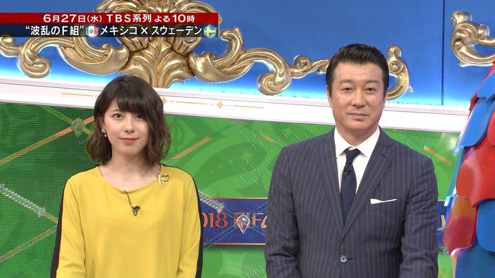 2018年06月25日上村彩子の画像10枚目