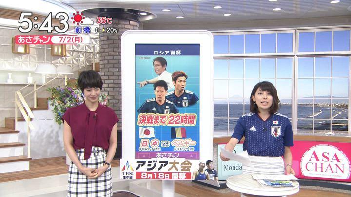 2018年07月02日上村彩子の画像01枚目