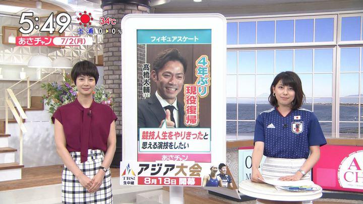2018年07月02日上村彩子の画像03枚目