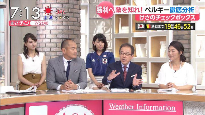 2018年07月02日上村彩子の画像10枚目