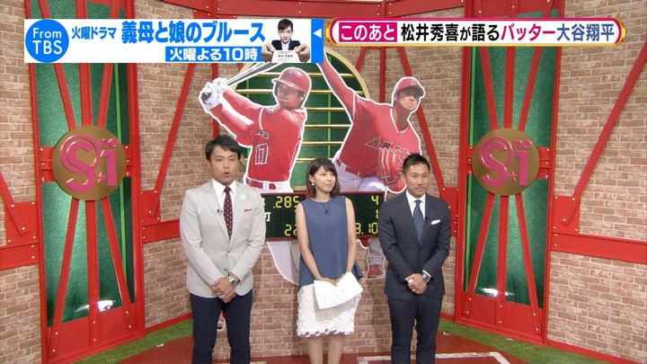 2018年07月15日上村彩子の画像03枚目