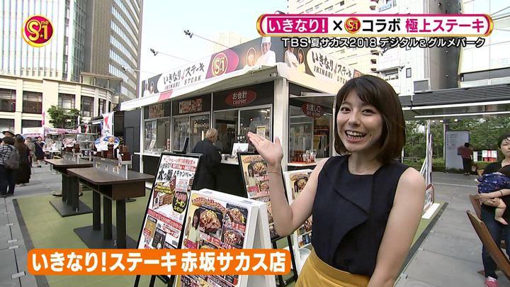 2018年07月15日上村彩子の画像09枚目