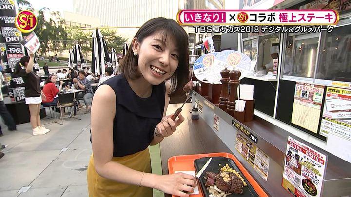 2018年07月15日上村彩子の画像10枚目