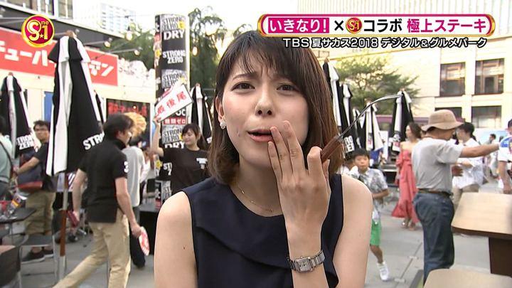 2018年07月15日上村彩子の画像16枚目