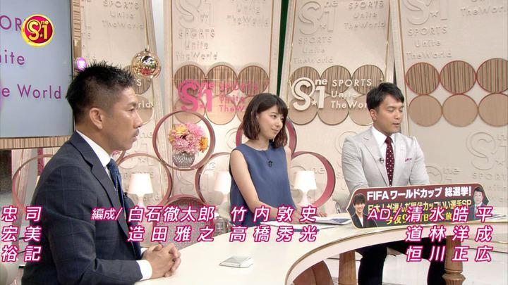 2018年07月15日上村彩子の画像17枚目