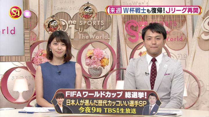 2018年07月15日上村彩子の画像18枚目