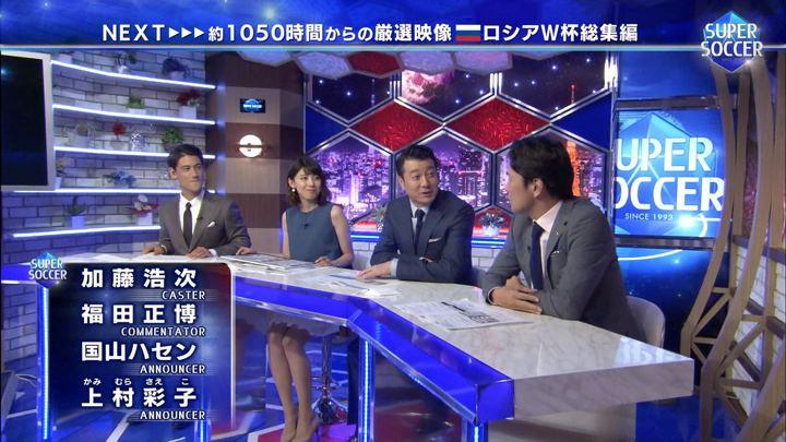 2018年07月15日上村彩子の画像21枚目