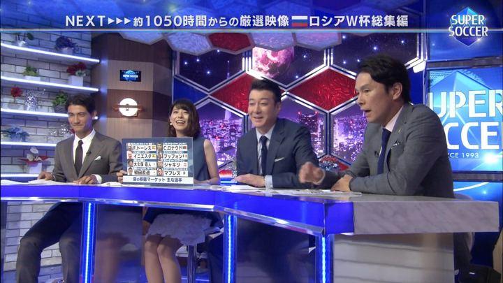 2018年07月15日上村彩子の画像23枚目