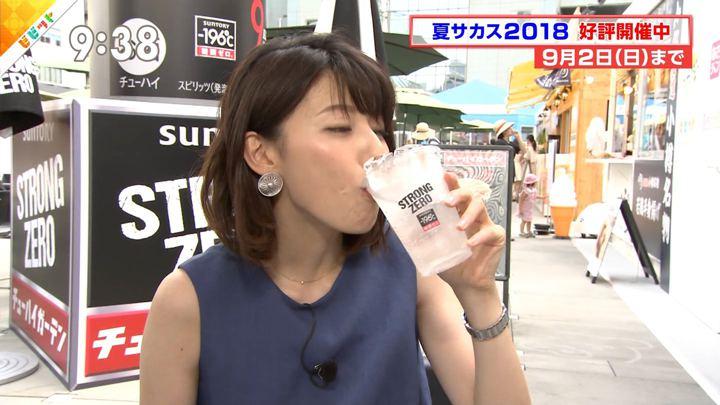 2018年07月16日上村彩子の画像05枚目