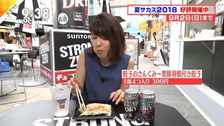 2018年07月16日上村彩子の画像10枚目