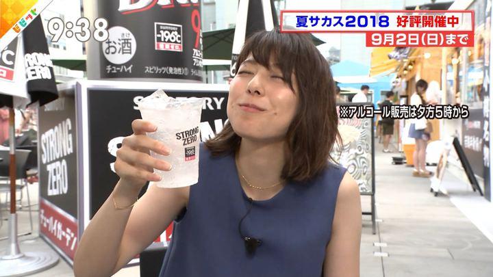 2018年07月16日上村彩子の画像11枚目