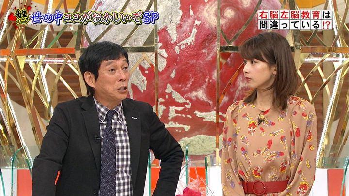 2018年06月06日加藤綾子の画像02枚目