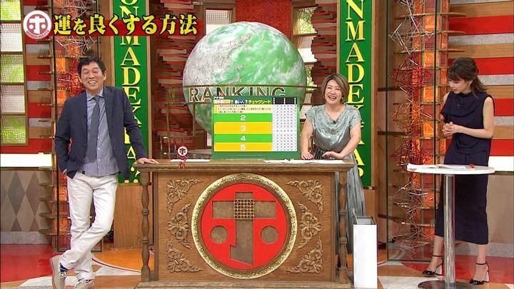 2018年06月06日加藤綾子の画像10枚目