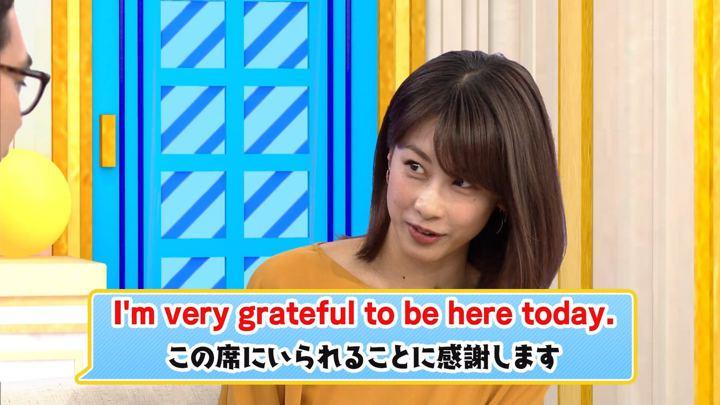 2018年06月07日加藤綾子の画像02枚目