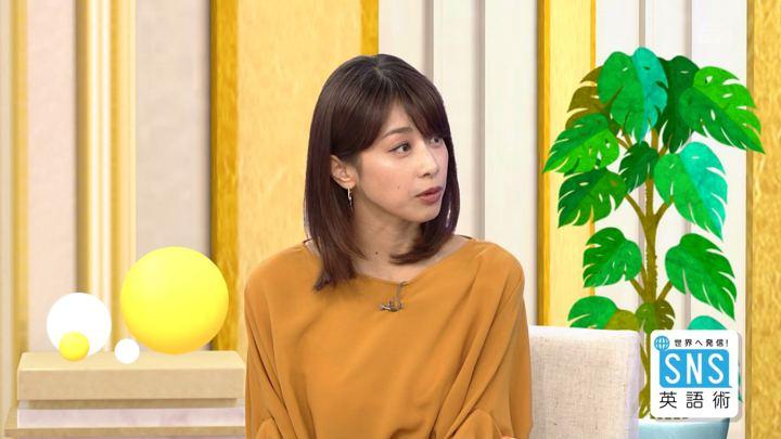 2018年06月07日加藤綾子の画像05枚目