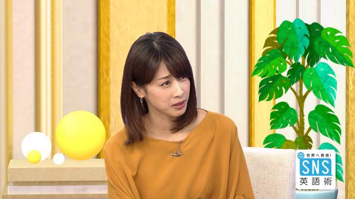 2018年06月07日加藤綾子の画像06枚目