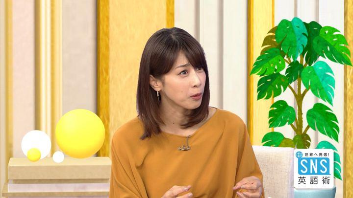 2018年06月07日加藤綾子の画像07枚目