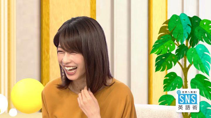 2018年06月07日加藤綾子の画像09枚目
