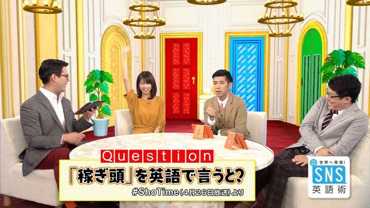 2018年06月07日加藤綾子の画像11枚目