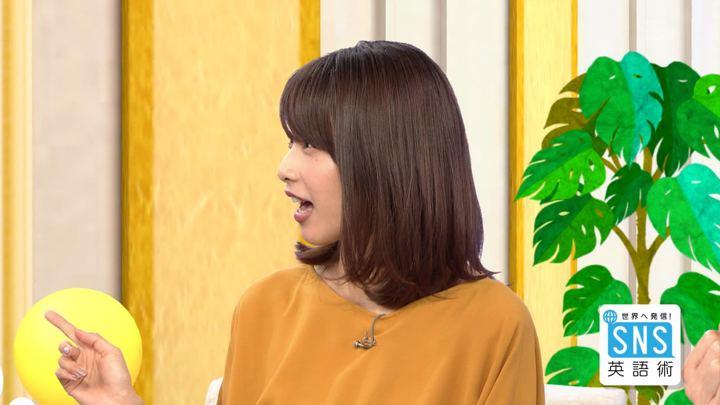 2018年06月07日加藤綾子の画像12枚目