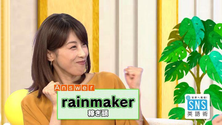 2018年06月07日加藤綾子の画像13枚目