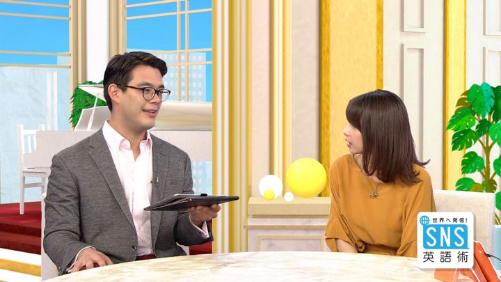 2018年06月07日加藤綾子の画像14枚目