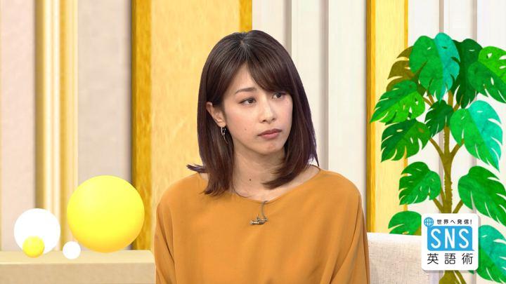 2018年06月07日加藤綾子の画像15枚目