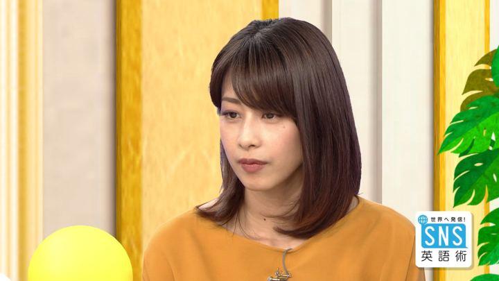 2018年06月07日加藤綾子の画像16枚目
