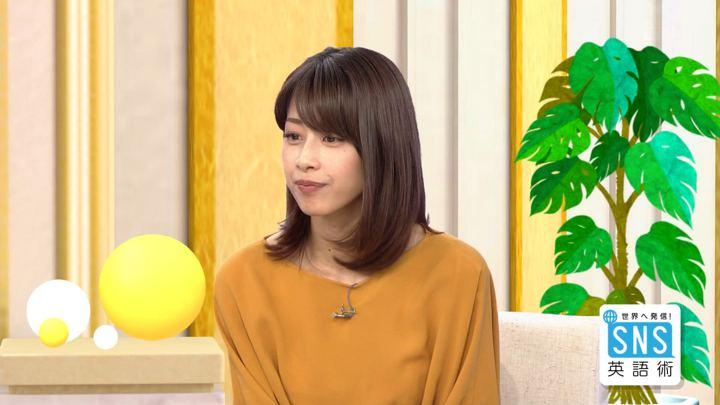 2018年06月07日加藤綾子の画像18枚目