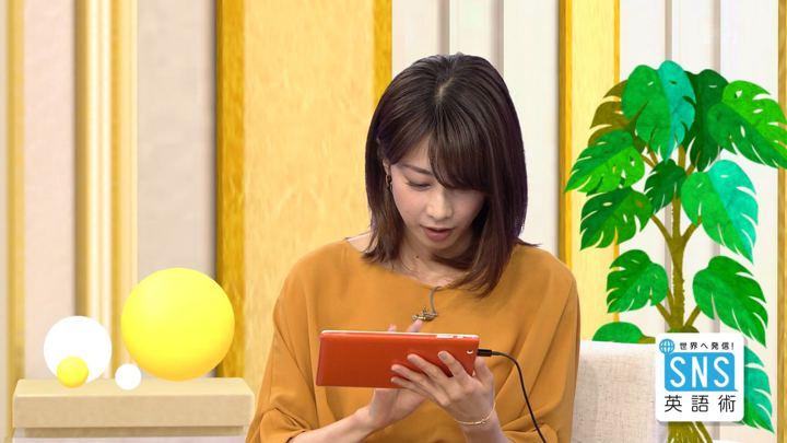 2018年06月07日加藤綾子の画像19枚目