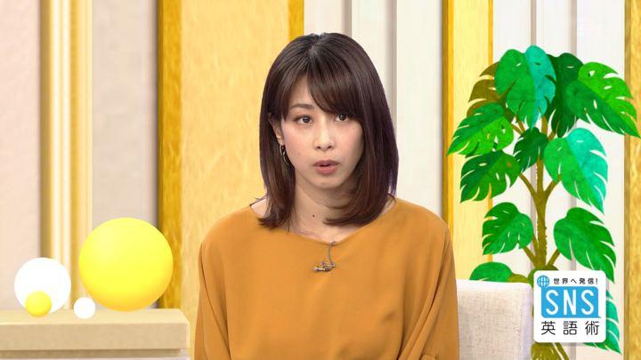 2018年06月07日加藤綾子の画像22枚目