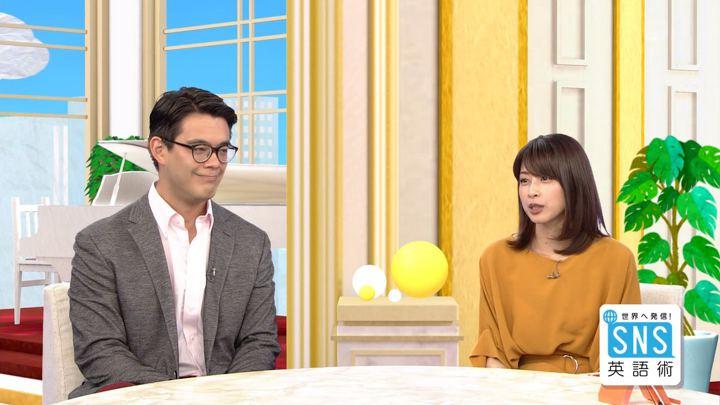 2018年06月07日加藤綾子の画像24枚目