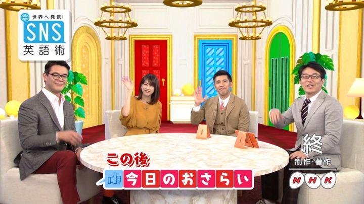 2018年06月07日加藤綾子の画像25枚目