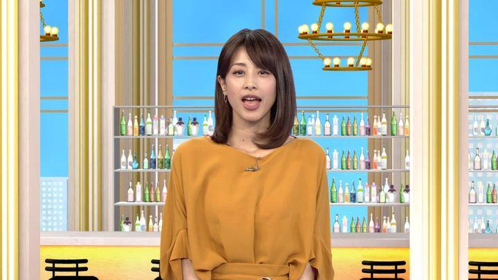 2018年06月07日加藤綾子の画像26枚目