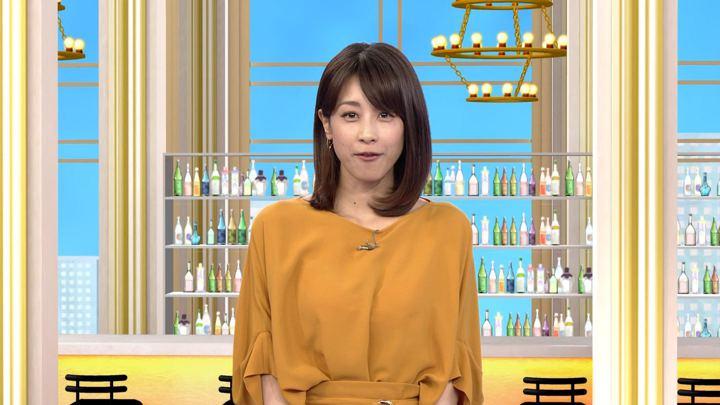 2018年06月07日加藤綾子の画像27枚目