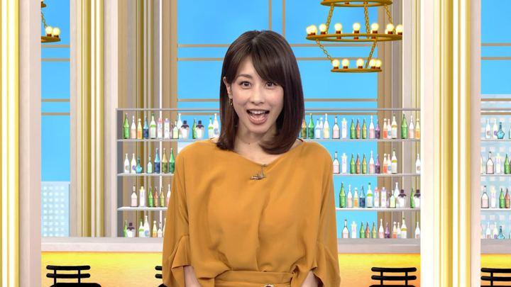 2018年06月07日加藤綾子の画像28枚目