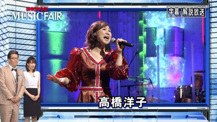 2018年06月09日加藤綾子の画像02枚目
