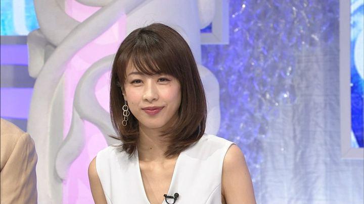 2018年06月09日加藤綾子の画像04枚目