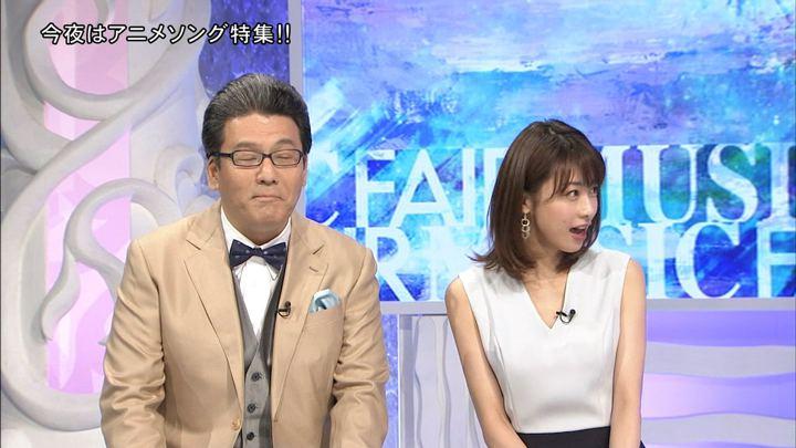 2018年06月09日加藤綾子の画像06枚目